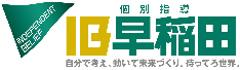 IB早稲田:ロゴ