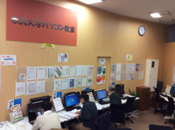 2F 市民大学パソコン教室:イメージ