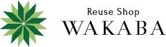 WAKABA:ロゴ