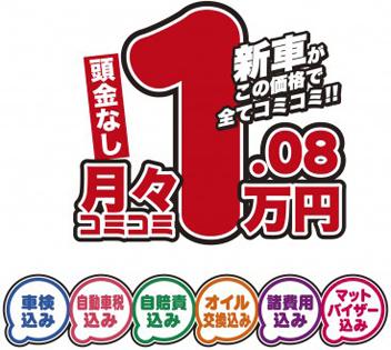 1F ジョイカル ワンズモール店:イメージ