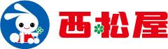 西松屋チェーン ワンズモール稲毛店:ロゴ