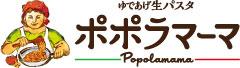 ポポラマーマ:ロゴ