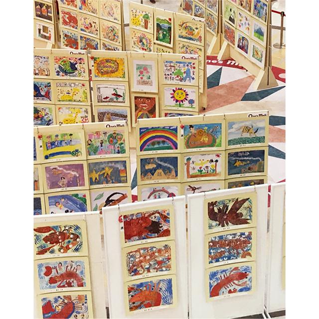 第4回 MOA美術館 ちば児童作品展地域展:イメージ