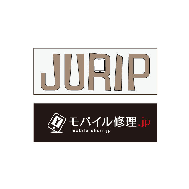 JURIP/モバイル修理.jp 10/11(金)OPEN!:ロゴ