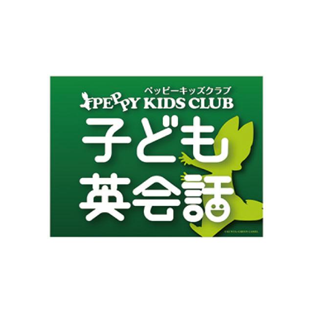 オープニングスペシャル!:イメージ