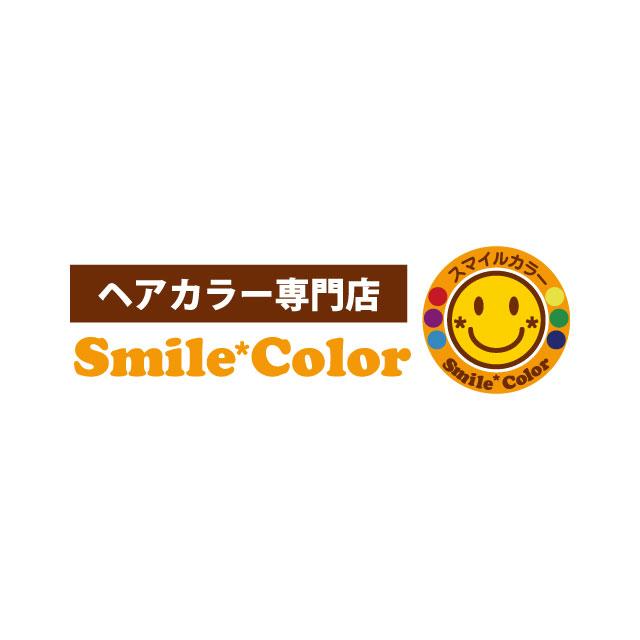 スマイルカラーワンズモール店 オープニングスペシャル!:イメージ
