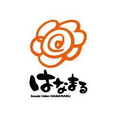 はなまるうどん:ロゴ