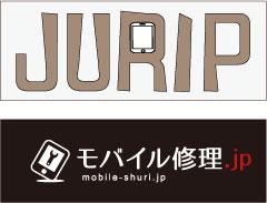 JURIP/モバイル修理.jp:ロゴ