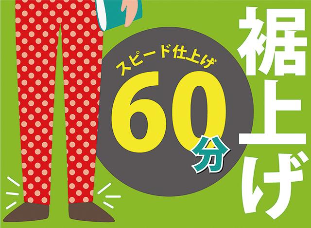 1F ママのリフォーム 10/25(金)OPEN!:イメージ