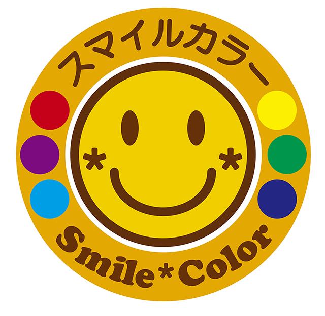 1F スマイルカラーワンズモール店 10/25(金)OPEN!:イメージ