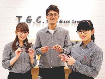 メガネが好き!お客様が好き!仲間が好き!笑顔いっぱいのアットホームな職場です♪:イメージ