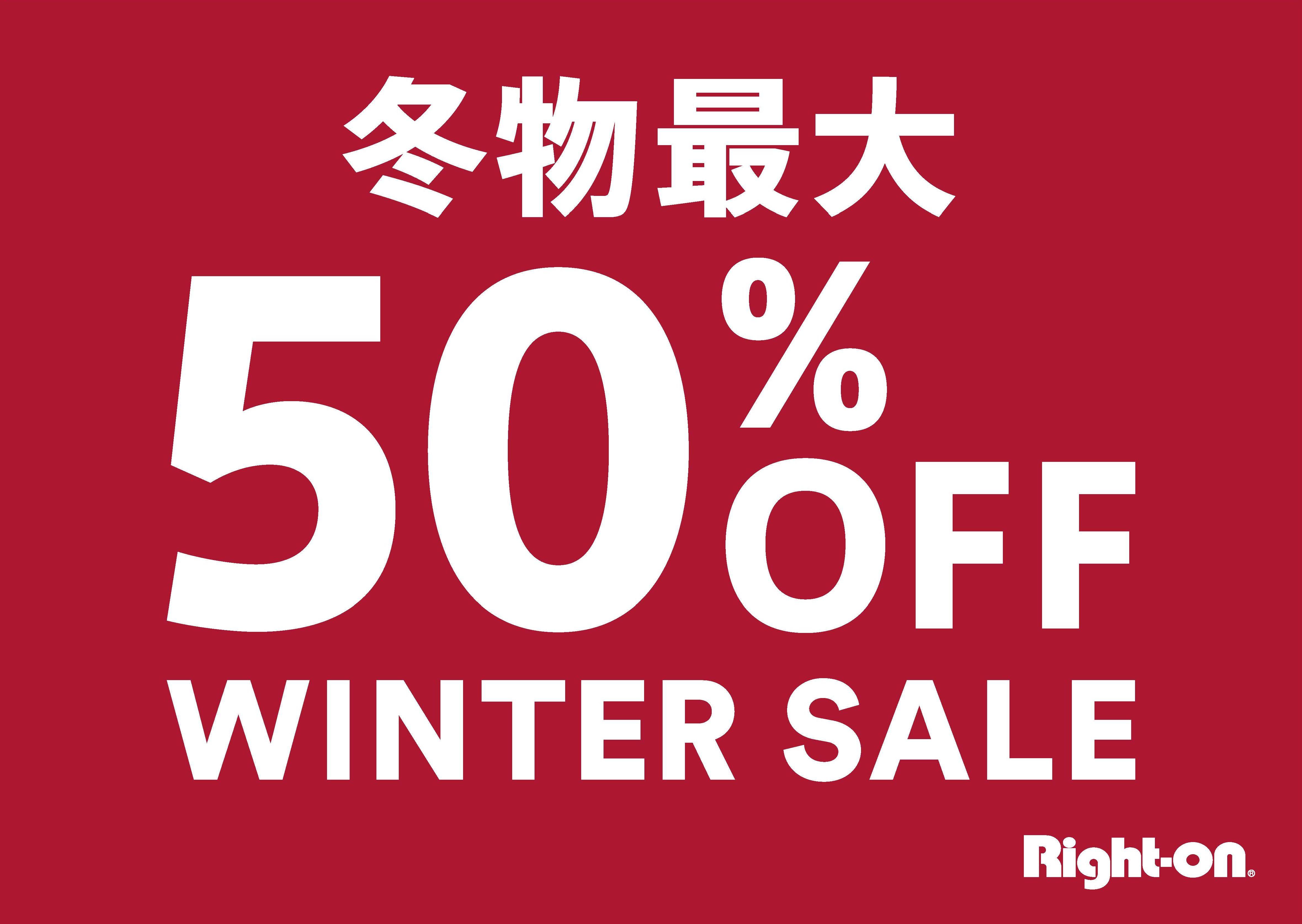 WINTER SALE!!!:イメージ