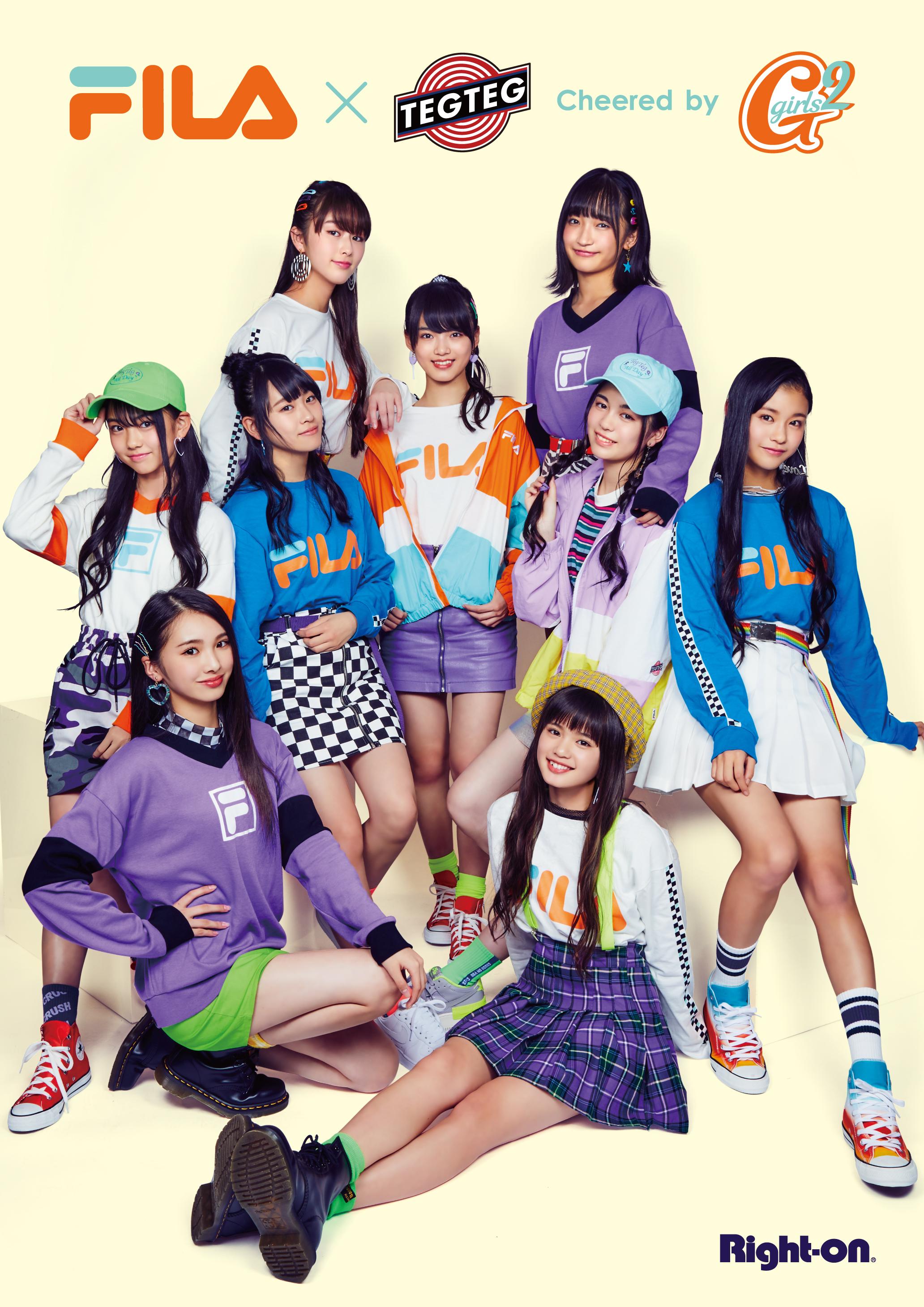 ライトオン FILA×TEG TEG cheered by Girls²の大人気キッズウェアが登場!:イメージ