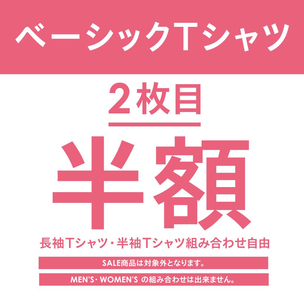 ライトオン LINE友だち限定キャンペーン!!!:イメージ