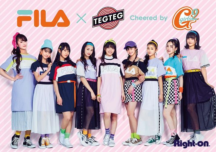 ライトオン FILA×TEG TEG cheered by Girls²第二弾:イメージ