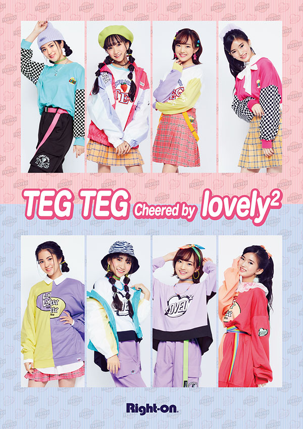 TEG TEG cheered by lovely²コラボアイテムの店頭販売がスタート!:イメージ