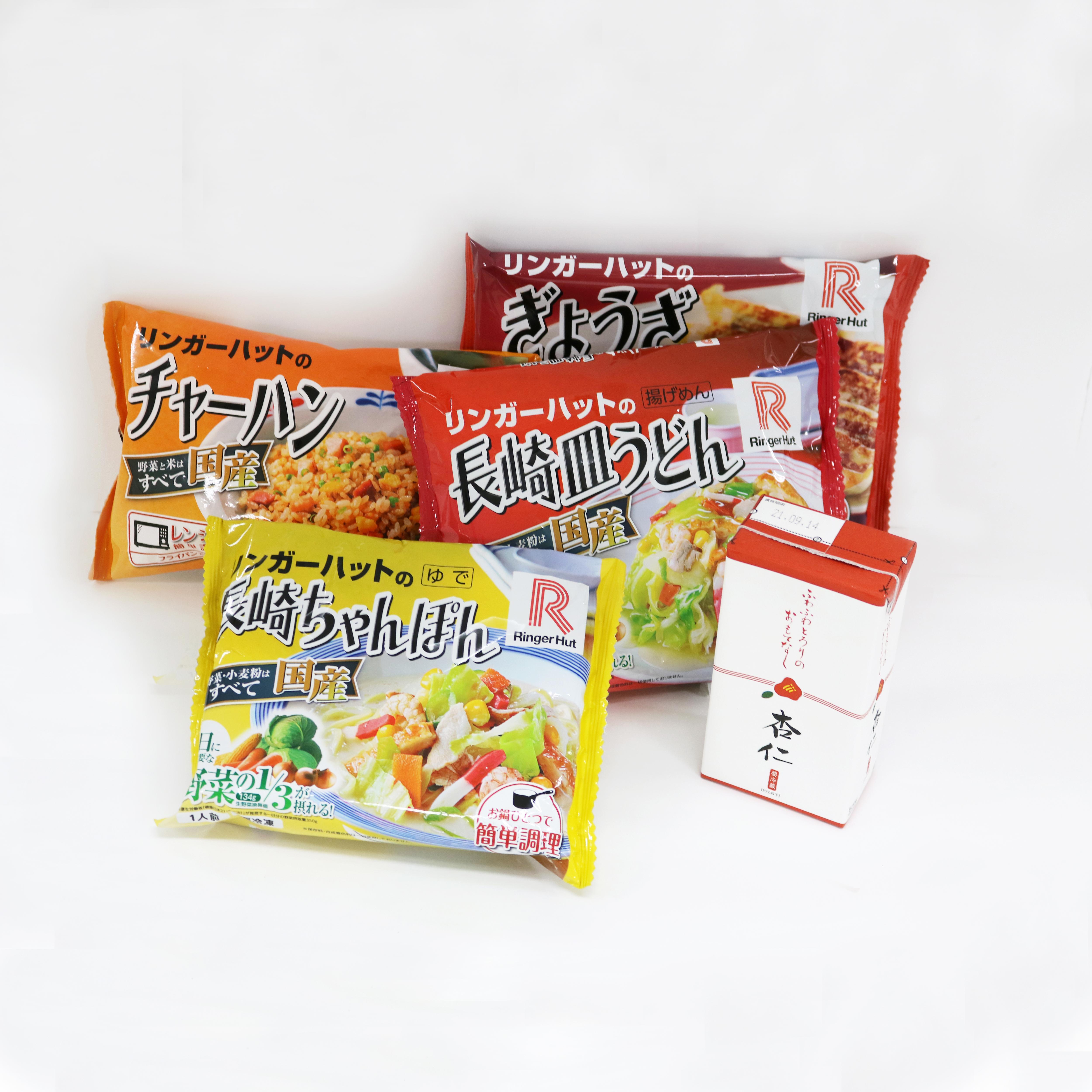 リンガーハット <夏のとっておきMENU>リンガーハットの冷凍食品!:イメージ