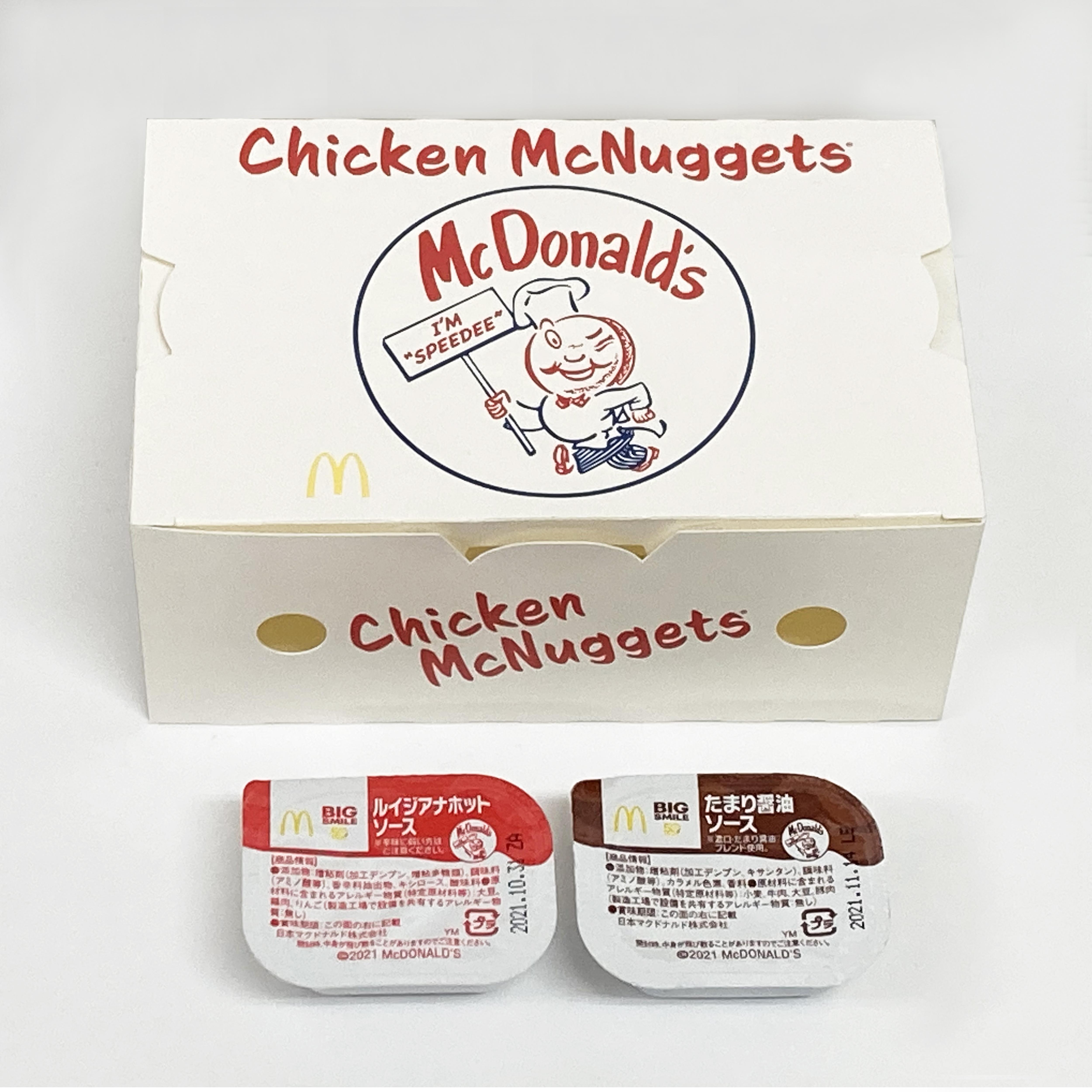 マクドナルド <夏のとっておきMENU>チキンマックナゲット:イメージ