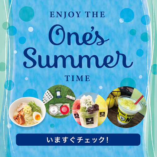 One's Summer TIME
