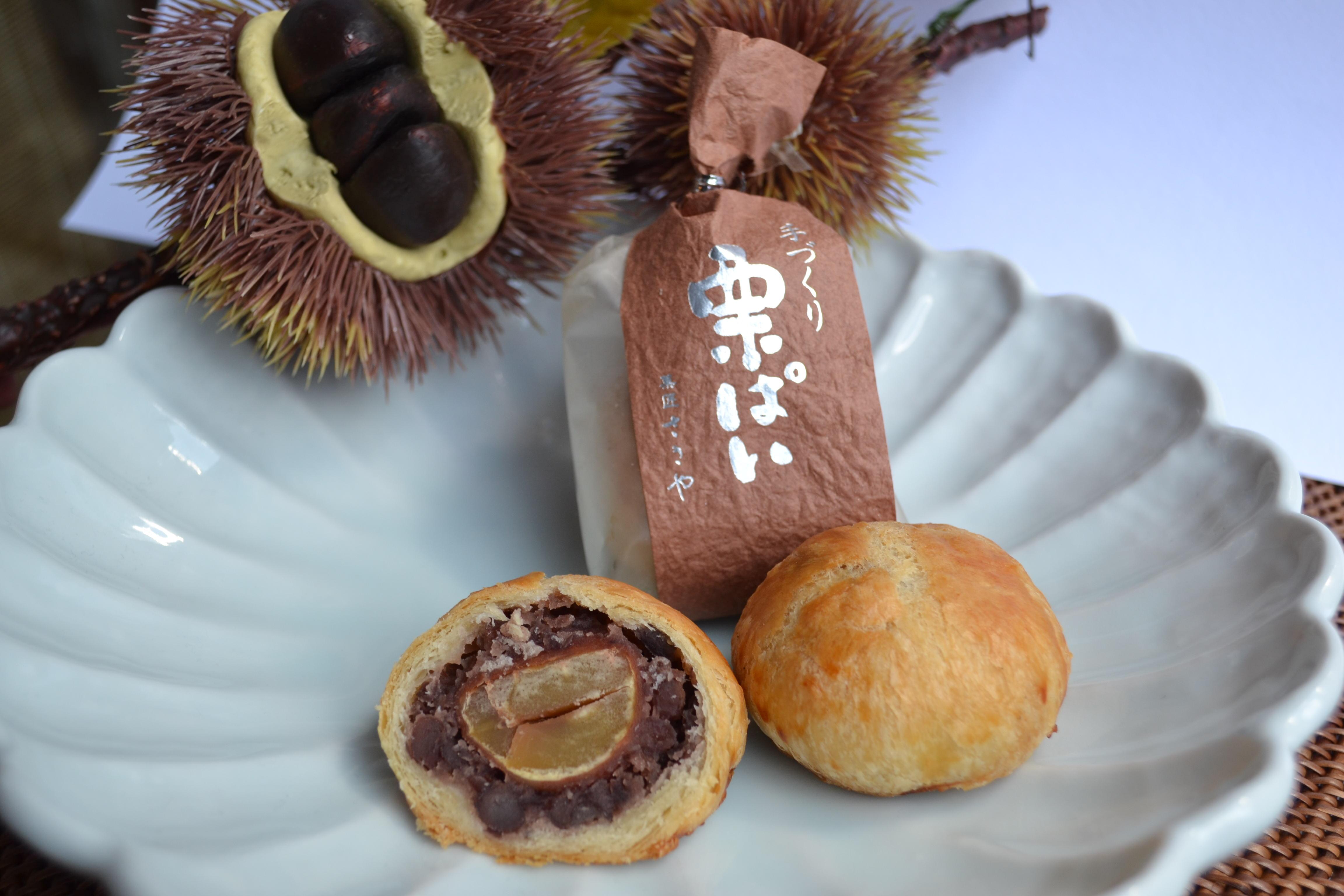 秋のおすすめ:菓匠ささや【GOURMET_3】:イメージ