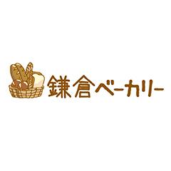 【11/5OPEN】鎌倉ベーカリー